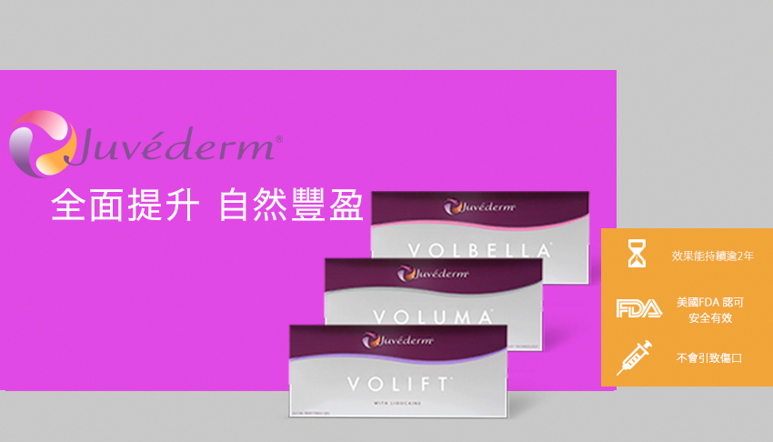 juvederm pretty medical